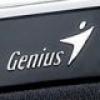 Genius GHP-i200 Kulağınızın İçinde
