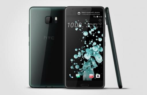HTC U Ultra tanıtıldı! İşte özellikler!